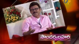 Soundaryalahari | 3rd January 2017  | Latest Promo
