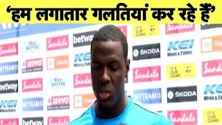 We continue to miss key points in matches, says Carlos Brathwaite ahead of 3rd ODI vs India