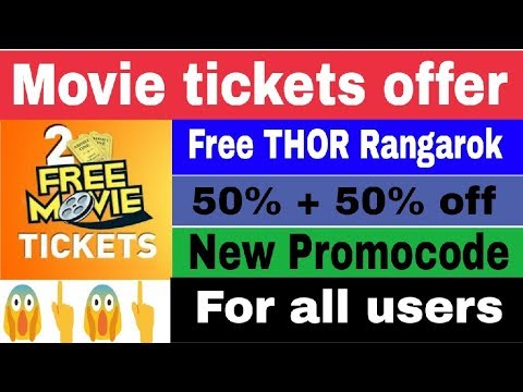Free movie tickets || Bookmyshow new promocode and offer || Bookmyshow working 2017(See description)