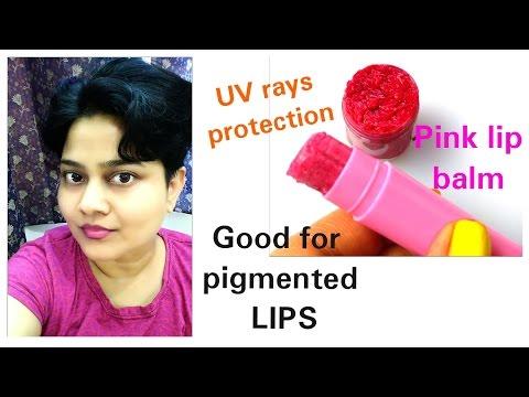 Lip Balm with SPF, गुलाबी होंठ के लिए,LIP BALM for Pigmented Lips,Lip Balm Recipe,Best Lip Lightener