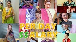 tarak mehta ka ulta chashma star cast salary Videos - 9tube tv