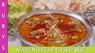 Nihari Pressure Cooker Wali Fast & Easy Recipe in Urdu Hindi - RKK