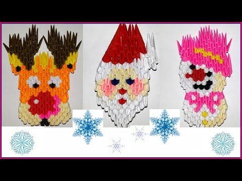 3D ORIGAMI Christmas guerlain (snowman, Santa Claus, deer). TUTORIAL