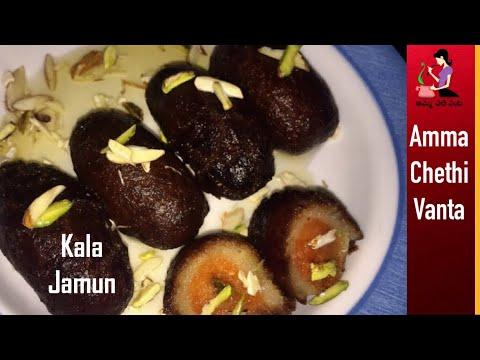 Kala Jamun Recipe In Telugu   Diwali Special Sweet   Black Jamun Recipe With Instant Gulab Jamun Mix