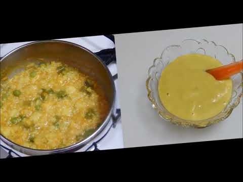 Healthy Baby Food Recipe - Mix Vegetable Dal Khichdi l Stage 1 Homemade Baby Food l 8+ months