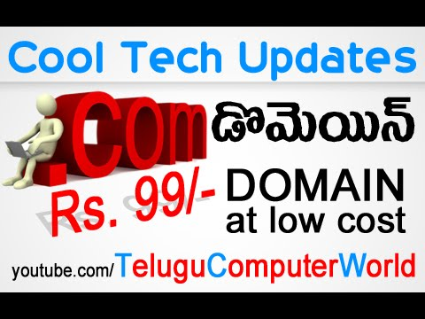 How to Buy Domain at Low Cost - Tutorial in Telugu