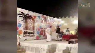 #x202b;رقص وطرب أمام الجمهور في مهرجان بالأحساء | الأحساء نيوز#x202c;lrm;