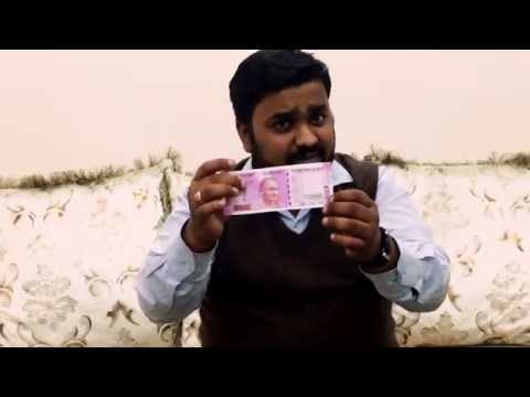 How to check fake 2000 currency note
