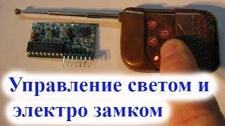 IC - Arduino by CodeMobiles จำหน่าย Arduino และ