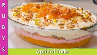 Apricot Trifle Khubani ka Meetha Recipe in Urdu Hindi  - RKK