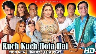 Kuch Kuch Hota Hai (New 2020) - Iftikhar Thakur, Zafri Khan, Khushboo - Hi-Tech Stage Drama