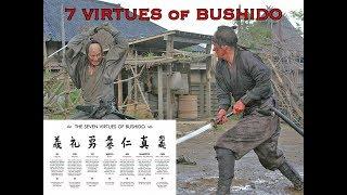 The Seven Virtues of Bushido