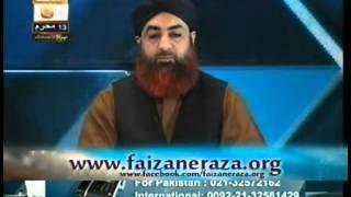 Shohar agar bv ki bat na mane to bv ko kia karna chahiay????? By Mufti Akmal