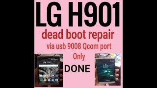 8 minutes, 51 seconds) Lg H901 Dead Boot Repair Usb Video