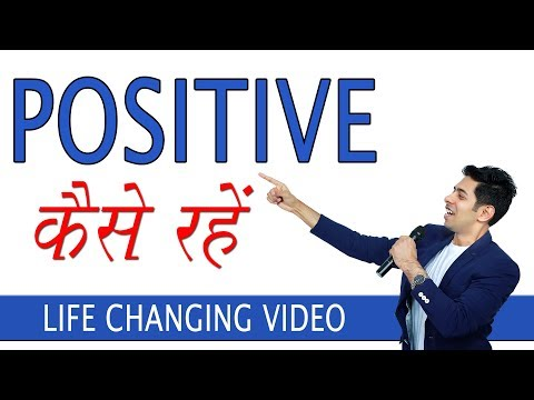 Motivational Speech in Hindi for Success in Life | Best Inspirational Video by Him-eesh Madaan