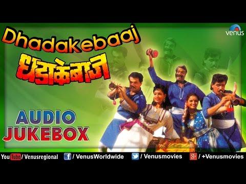 Xxx Mp4 Dhadakebaaj Marathi Film Songs Audio Jukebox Mahesh Kothare Laxmikant Berde Ashwini Bhave 3gp Sex