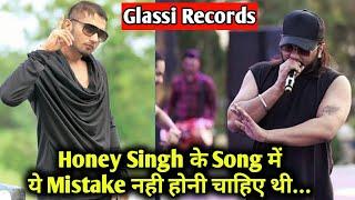 Yo Yo Honey Singh New Song Khadke Glassi Records And Mistakes | Jaberiya Jodi | Honey Singh |