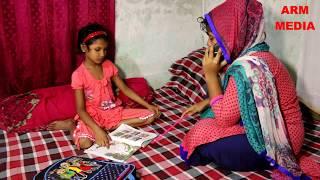 বাচ্চাদের পড়ানোর সঠিক পদ্ধতি || The right way to teach kids || ARM MEDIA