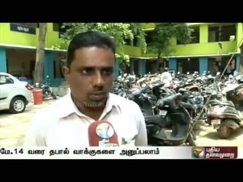 Postal ballot voting begins in Tamil Nadu