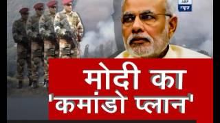 Jan Man: Uri Attack: Here is Modi government