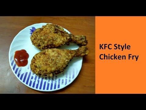 KFC Style Chicken Fry / No - 248