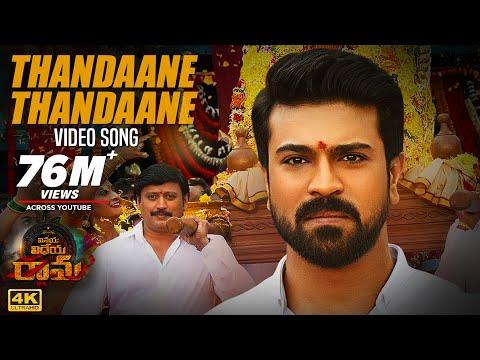 Xxx Mp4 Thandaane Thandaane Full Video Song Vinaya Vidheya Rama Video Songs Ram Charan Kiara Advani 3gp Sex