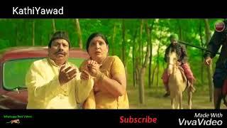 Bhari Jatalo Savaj whatsapp status From Rajbha Gadhavi.