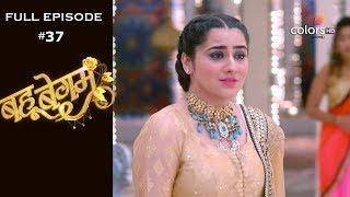 Bahu Begum - 3rd September 2019 - बहू बेगम - Full Episode