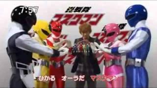 Super Sentai - Super Hero Getter - 2018 - Vidly xyz