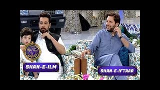 Shan-e-Iftar - Segment: Shan-e-Ilm - 18th June 2017