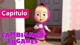 Masha y el Oso - Cambiando Lugares 🐻 (Capítulo 38) Dibujos Animados en español!