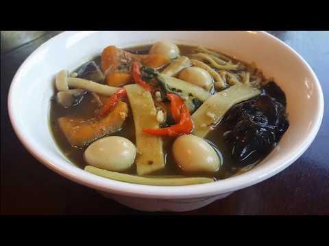 Gangh Nor Mai *Lao bamboo soup*