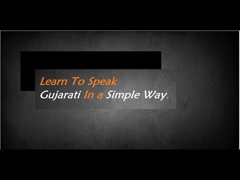 Learn to speak  gujarati language in smarter way  | Easy way | Gujju