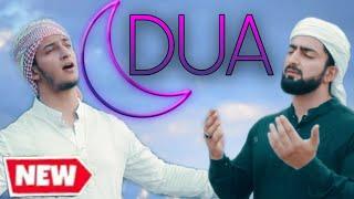 DUA | RAMZAN SPECIAL | Danish F Dar | Dawar Farooq | Best Naat | Naat | ISLAMIC NAAT | 2019