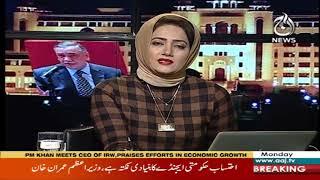 Faisla Aap Ka With Asma Sherazi | 2 December 2019 | Aaj News