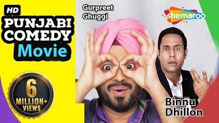 Lockdown 2020 Sunday Morning with Ghuggi, Binnu Dhillon   #StayHome #StaySafe Punjabi Comedy Movie