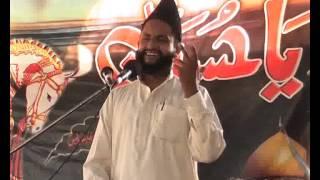 Sawaloon k Jawab Allama Azhar Abbas Haydari majlis 7 sep 2015 chak 105 Sargodha