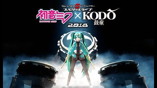 Hatsune Miku X Kodo 2018 Live (NHK BS Broadcast, Show only)