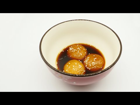 Sticky rice cake in brown sugar sauce authentic Sichuan/Szechuan food recipe #40 紅糖軟粑