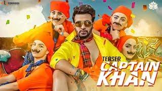 Captain Khan I Teaser I Shakib Khan I Bubly I Captain Khan Bengali Movie 2018