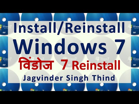 विंडोज 7 Install / Reinstall Windows 7 & Recover Data without Backup