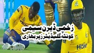 Zakhmi Darren Sammy Quetta Gladiators Par Bhari | Peshawar Zalmi Won By 5 Wickets | HBL PSL 2018