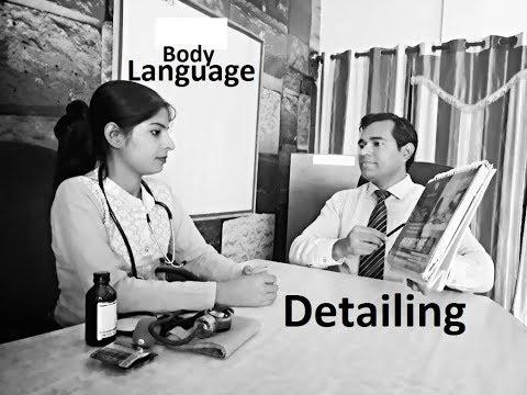 MR {Interview} Detailing (Body Language)