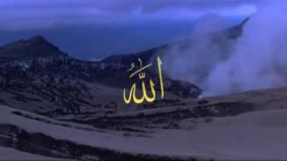 Asma Ul Husna Full Version 04min 51sec