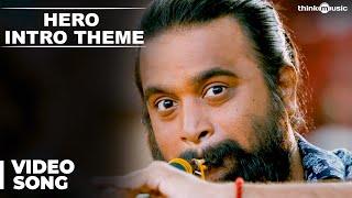 Hero Intro Theme Video Song   Thaarai Thappattai   Ilaiyaraaja   Bala   M.Sasikumar