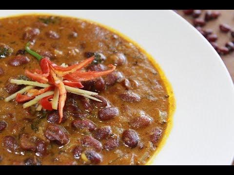 রাজমা রেসিপি||খুবই সহজ ভাবে বানিয়ে ফেলুন||Rajma Recipe||Kidney Bean||Punjabi Rajma Masala