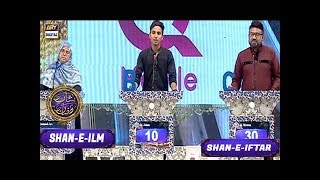 Shan-e-Iftar - Segment: Shan-e-Ilm -  Quiz Competition - 6th June 2017