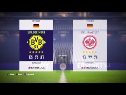 Боруссия Дортмунд  Айнтрахт Франкфурт Прогнозы на матч и ставки на спорт