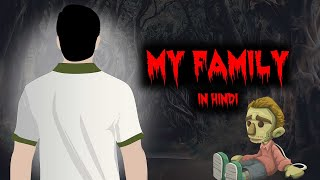My family Horror stories in Hindi Animated | suspense and chilling Cartoon Horror Movies