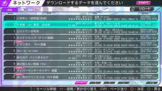 【Tutorial】 How To Use Piapro And Edit Play 【Project DIVA F 2nd】